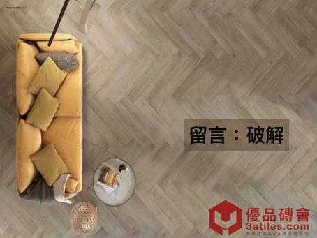 怎樣的磁磚才是質量好,關於瓷磚的4個常識,很多人都搞錯了