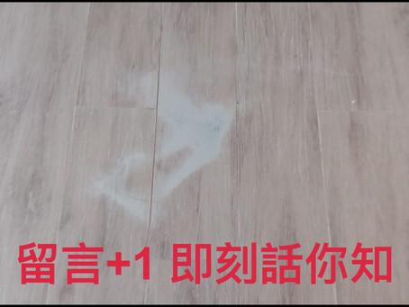 裝修後磁磚必須知道的清潔處理方法