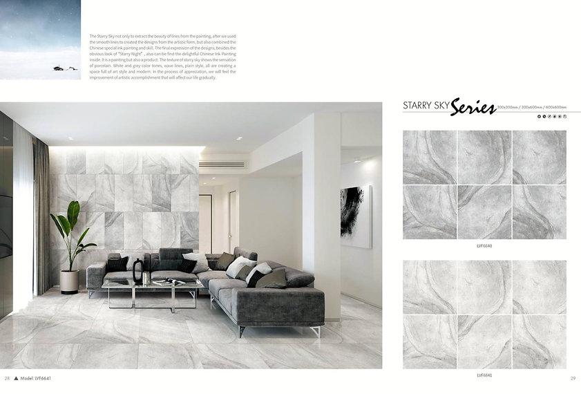立維陶瓷 優品磚會 8