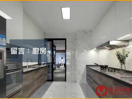 廚房鋪磁磚應該用幾多塊磚?