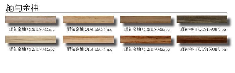 樓蘭陶瓷 優品磚會 11