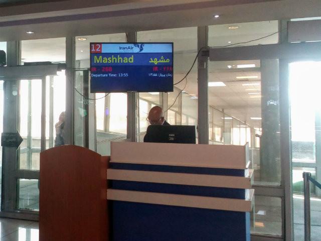 メヘラバード国際空港 搭乗口