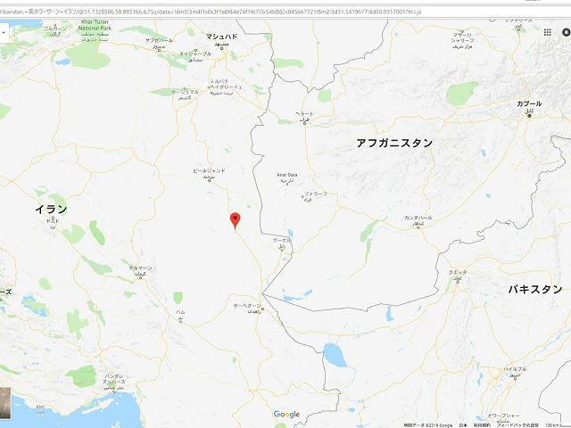 ネフバンダーン 地図