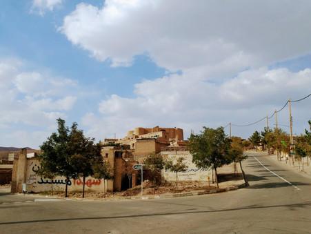 ドロフシュ村