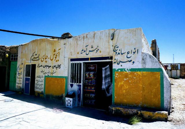 イランの商店
