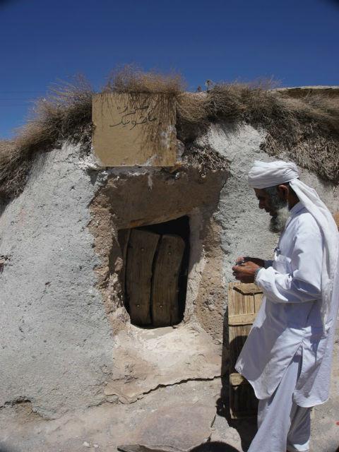 イラン マーフーニーク村 博物館