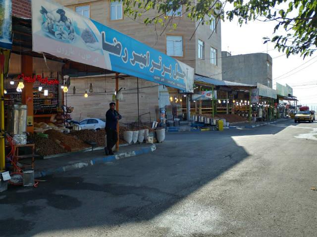 ファールージ イラン ナッツの街