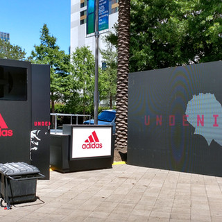 Adidas | Harden Promotional Event