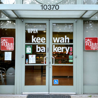 Kee Wah Bakery Store Graphics