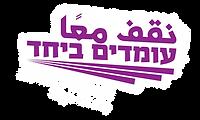 לוגו סטודנטים חיפה-02.png