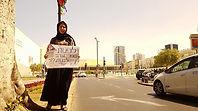 המיעוט הלאומי הפלסטיני בישראל לאחר שלוש מערכות בחירות – מהפגנת כוח ולגיטימציה להשפעה פוליטית