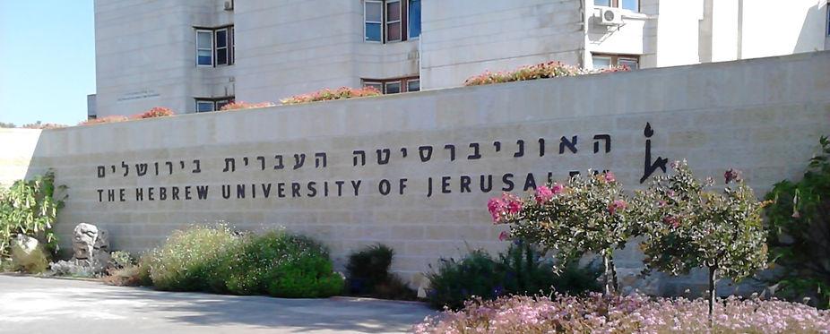 Hebrew_University_Entrance_edited.jpg