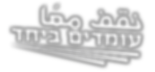 Logo2017Site-01.png