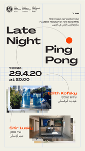 Late Night - Ping Pong