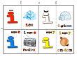 letter_sounds 5.jpg