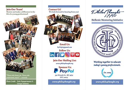 P4T 2019HYP Trifold_GenInfo_100119_a.png