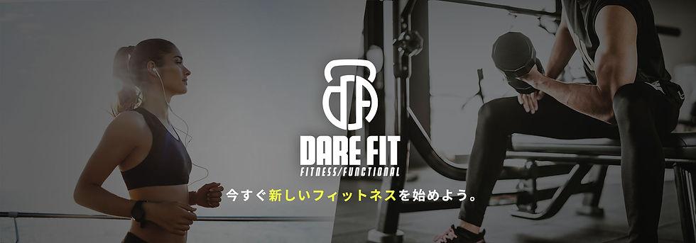 darefit_key5.jpg