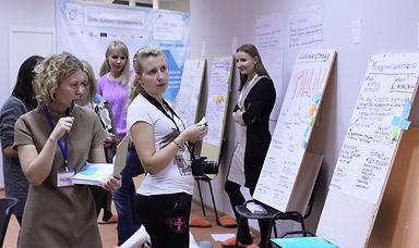 Сессия Школы Новотерра 2013 год