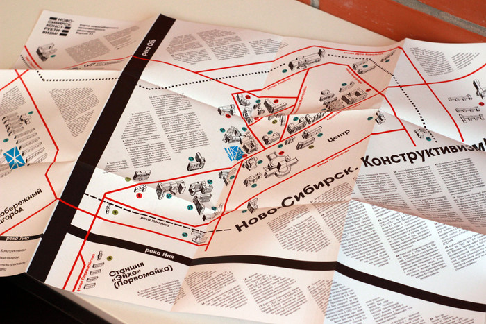 Карта новосибирского архитектурного авангарда