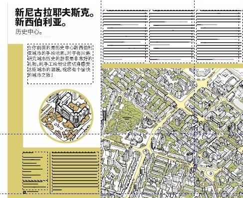 Верстка китайской версии карты