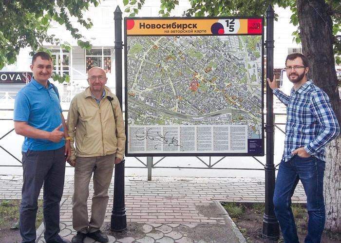 Карта на улицах: совместный подарок горожанам от Мэрии Новосибиска и команды проекта