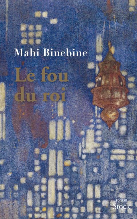 """""""Le Fou du roi"""" : le roman qui raconte la cour d'Hassan II"""
