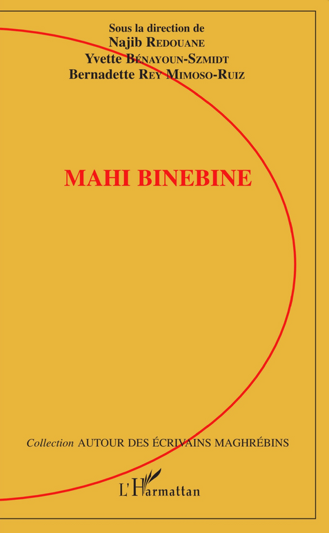 Etude et critique de l'oeuvre de Mahi Binebine
