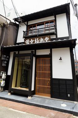 201707111126GUESTHOUSE_TANAKA1013