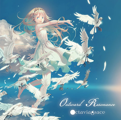 1st Album「Outward Resonance」