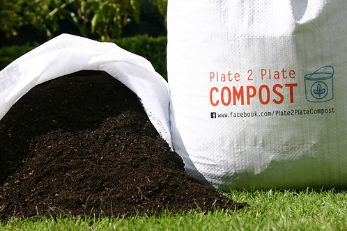 30L Peat Free (Fine) General Purpose Compost