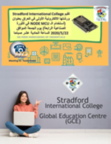 Iraq Potrait Courses.jpg