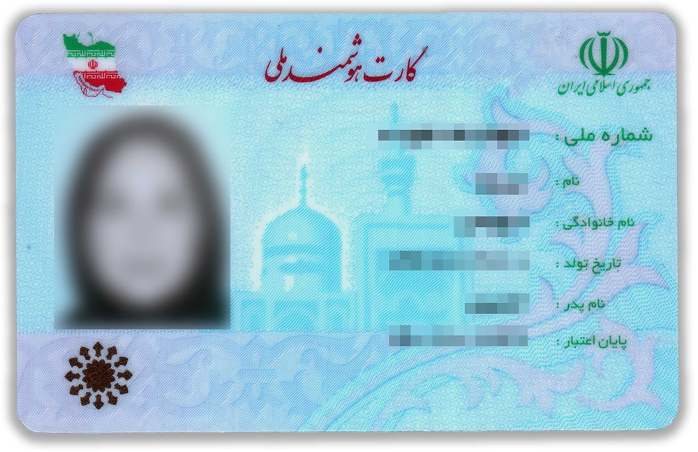 """As autoridades iranianas têm impedido os bahá'ís em todo o país de obterem carteiras de identidade nacionais, privando-os de serviços públicos básicos."""" (Crédito: Arshia.jumong CC BY-SA; imagem ligeiramente modificada)"""