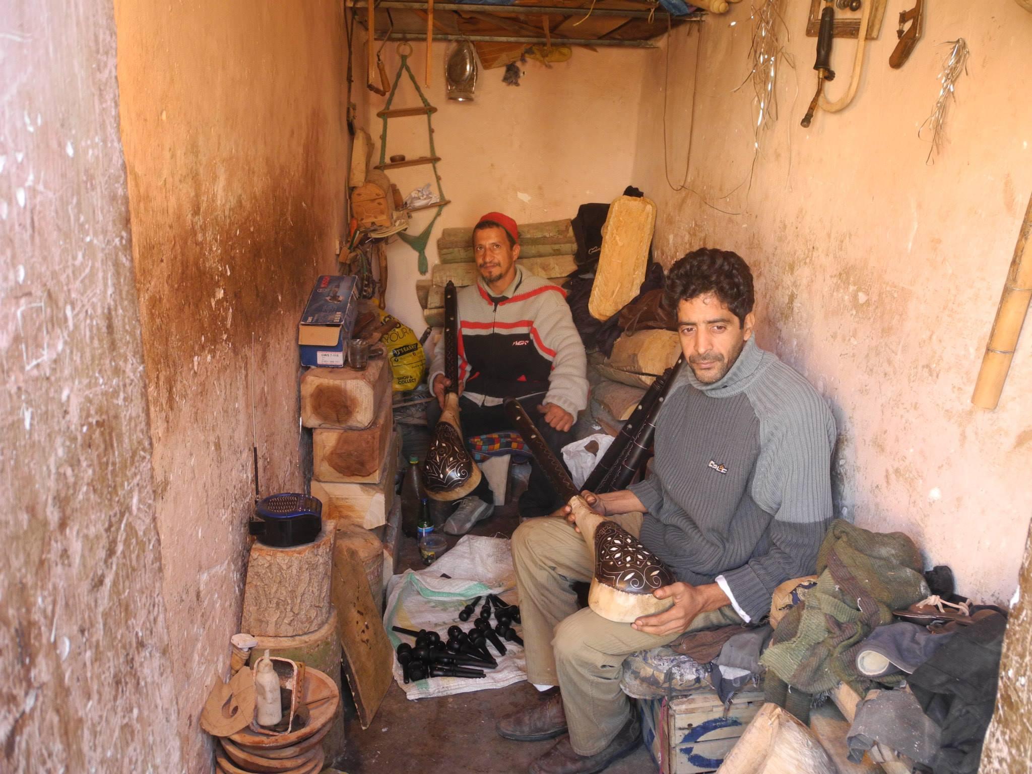 Youssef's Boutique