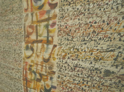 Old Islamic Caligraphy