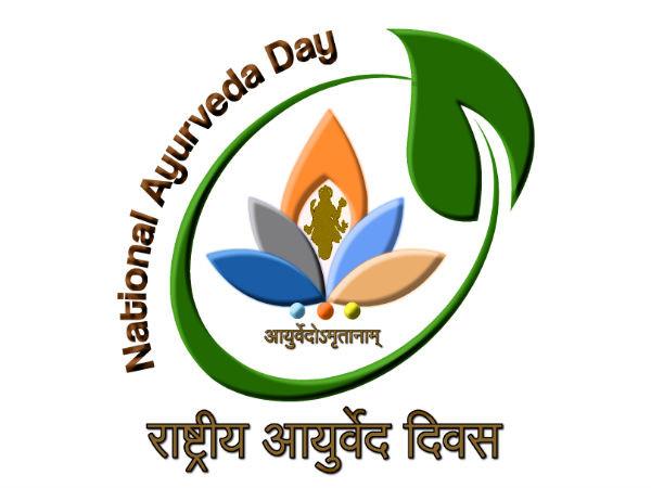 National Ayurveda Day Logo