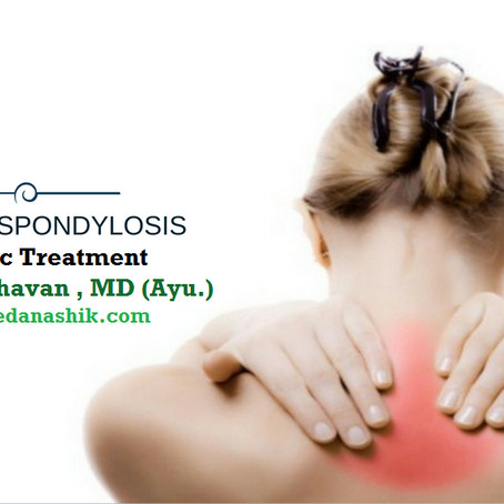 Cervical Spondylosis : Ayurvedic Treatment is Better