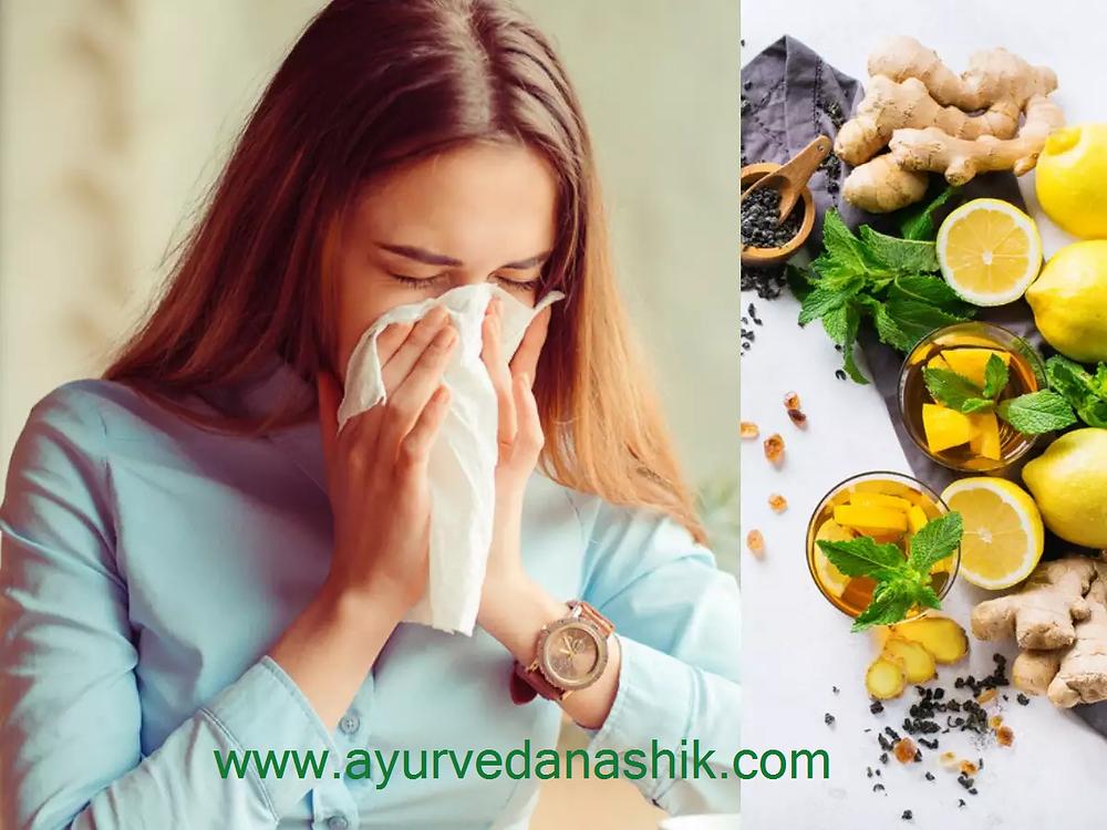 Allergic rhinitis ayurvedic treatment in nashik
