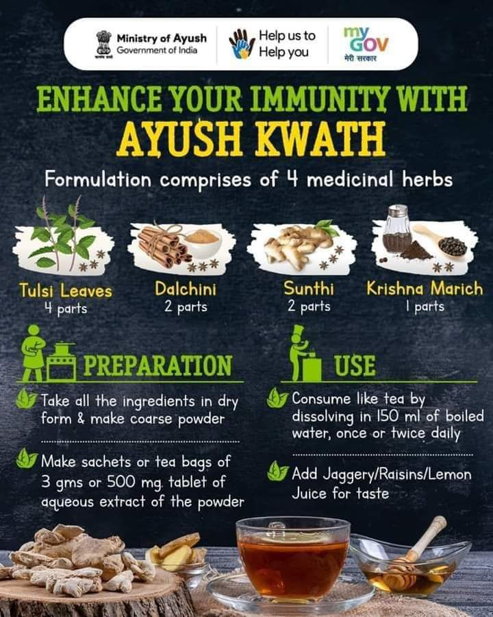 Boost immunity with ayurveda treatment nashik AYUSH KWATH, AYUSH  KADHA to boost immunity