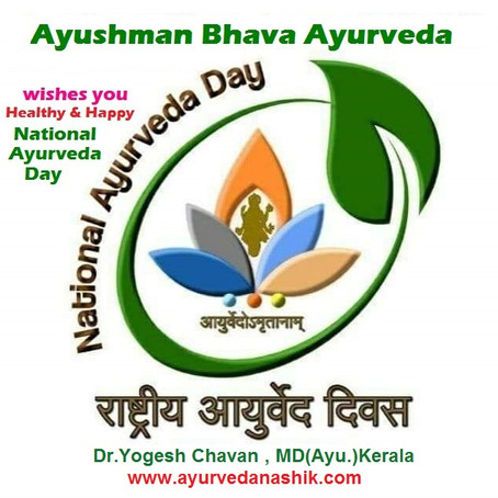 Dr.Yogesh Chavan, MD (Ayu.Kerala) Wishing you all Happy & Healthy National Ayurveda Day 2020