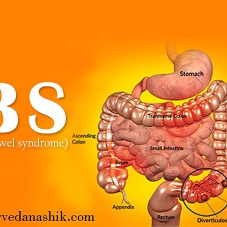 Ayurvedic treatment for Irritable bowel Syndrome - IBS