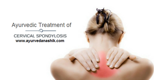 cervical spondylosis ayurvedic treatment nashik