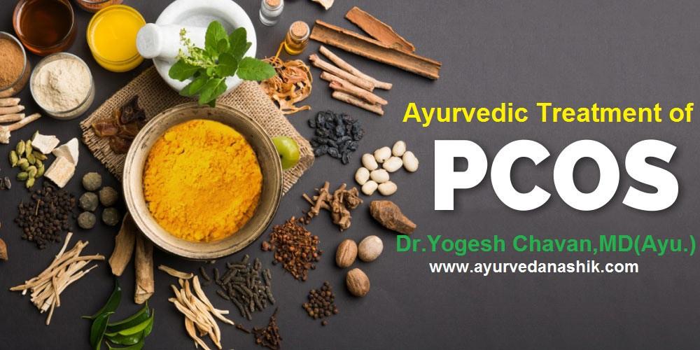 Ayurvedic treatment of PCOD/ PCOS nashik