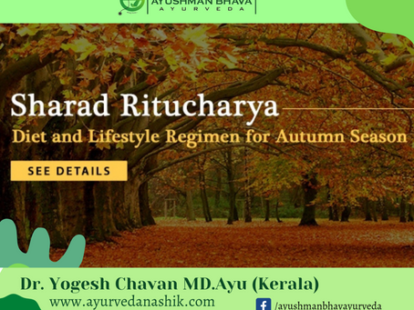 Sharad Ritu (Autumn) & Ayurvedic Pitta Detox (Virechana)