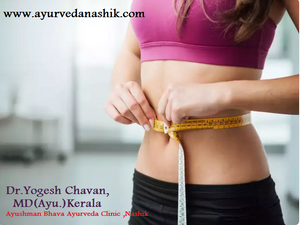 Fast Weight loss treatment within month in Nashik