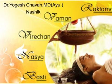 Panchakarma Treatment Nashik
