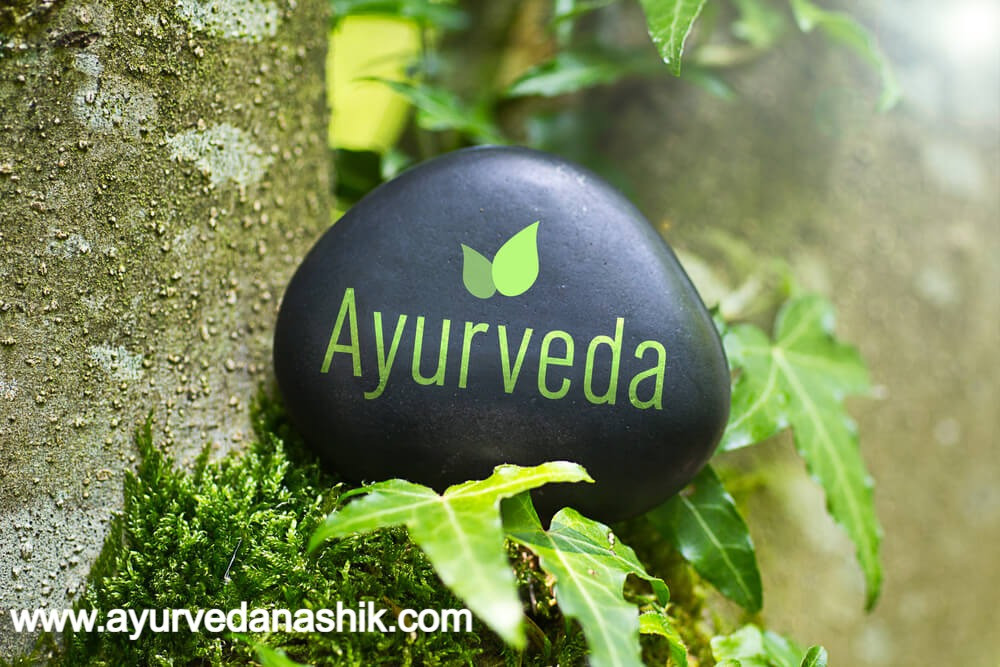 Ayurveda science of life