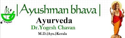 Ayurvedic Treatment in Nashik