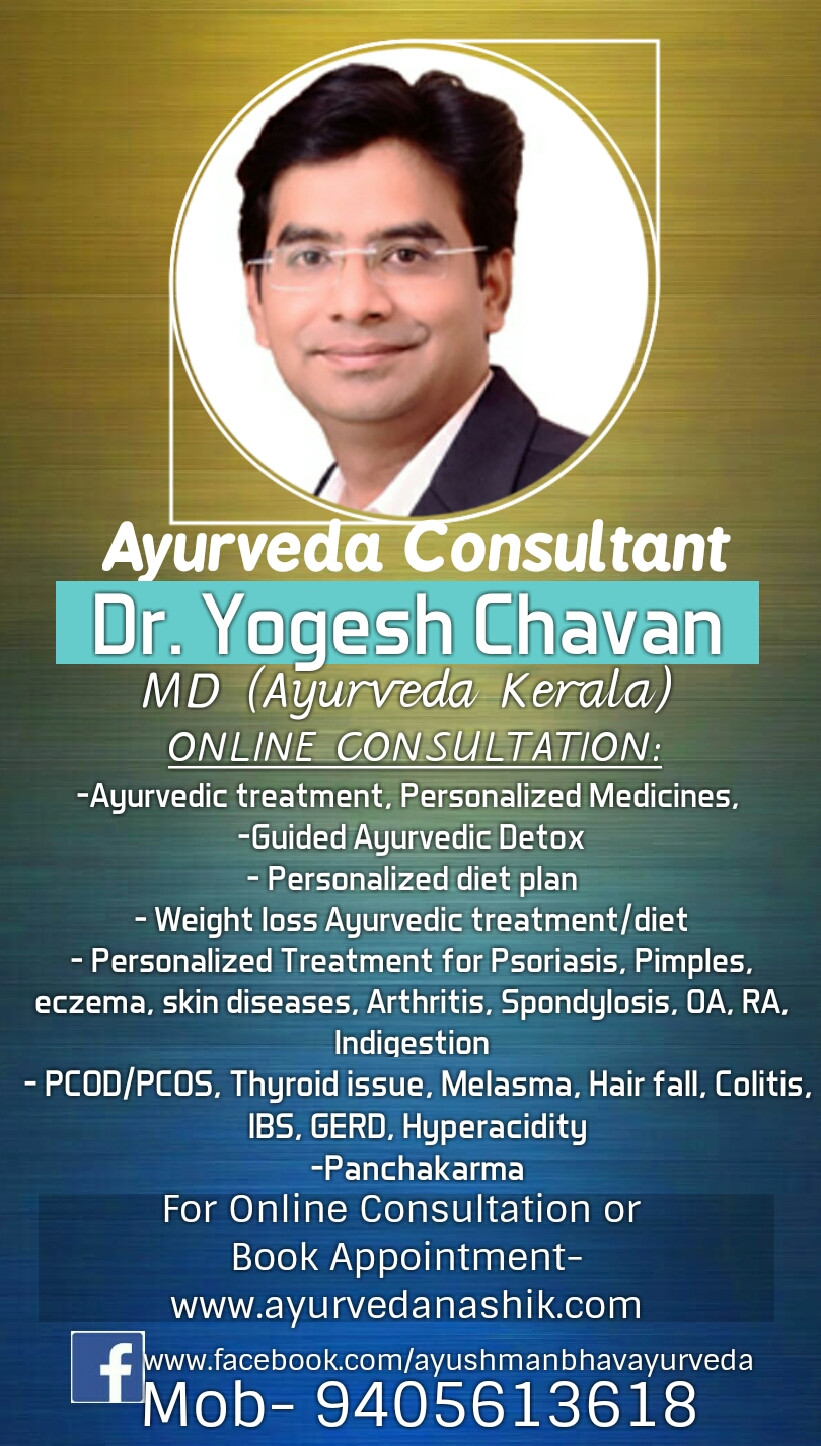 Best Ayurvedic Doctor in Nashik India