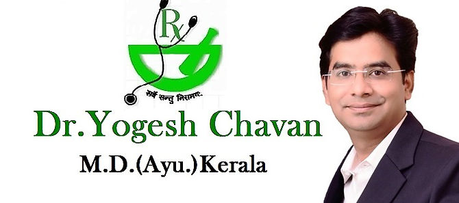 best Ayurvedic doctor India nashik