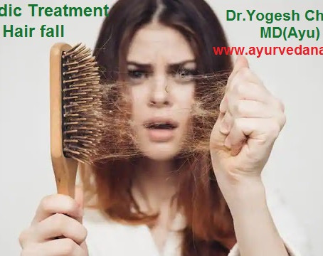 Ayurvedic Treatment for Hair fall